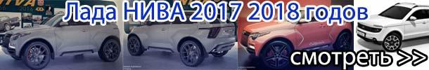 Рейтинг зимних шин 2016 2017 2018: какую лучше выбрать резину для автомобиля
