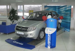 Программа утилизации АвтоВАЗ-а