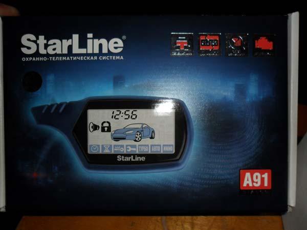 сигнализация Starline A91 инструкция по эксплуатации видео - фото 10