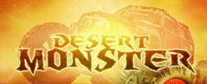 Desert Monster Secure