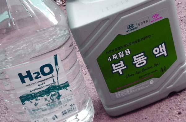 разбавка с водой