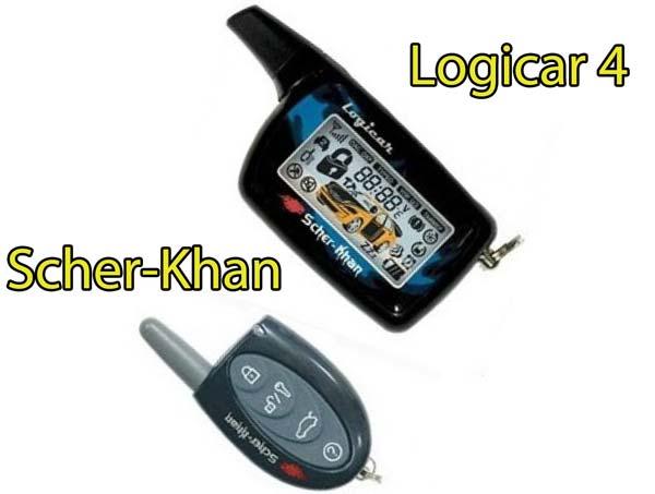 logicar 4