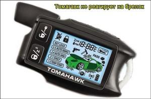 tomagavk-1