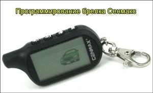 Cenmacs-1