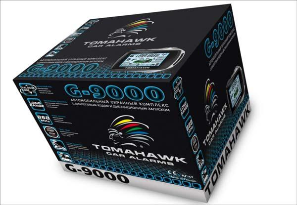 коробка g 9000