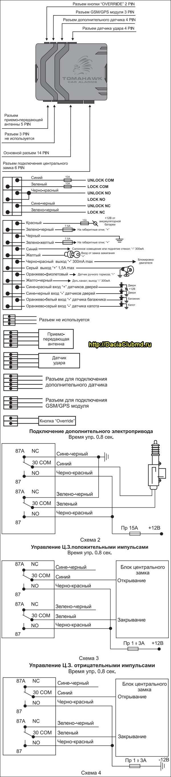 схема подключения tomahawk tz 7010