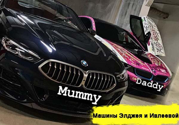 авто жены