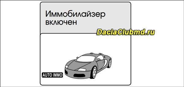 auto immo