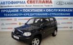 Chevrolet Niva (ВАЗ 2123) 2010 года за 309 тыс