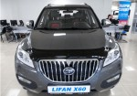 Lifan X60 2016 года за 718 тыс руб в Москве