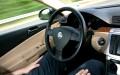 Как и где покататься на машине с автопилотом?